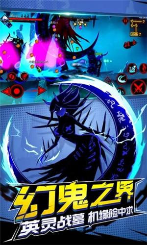 火柴人联盟2破解版下载