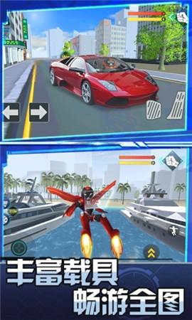 火柴钢铁人3D破解版游戏下载