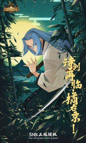 剑与远征破解版下载