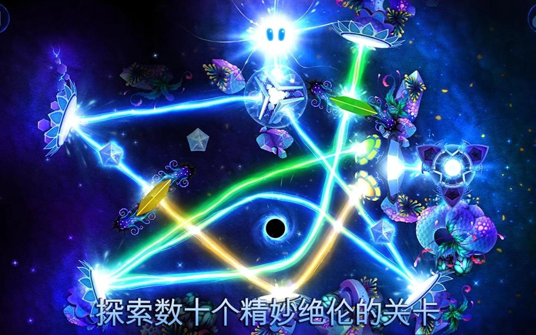 光明之神截图4