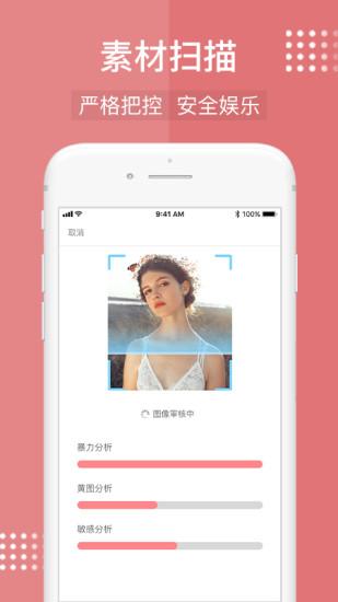 Ai换脸变装app