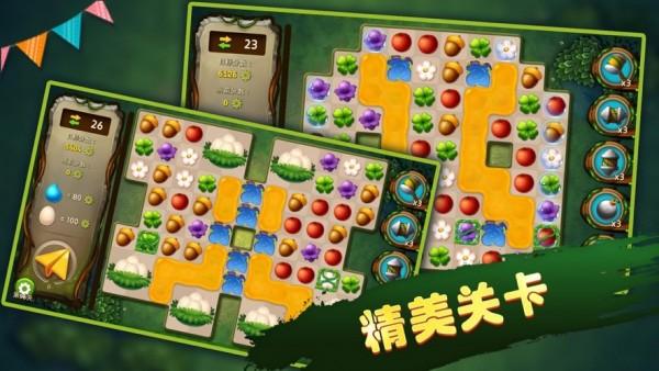 神秘农庄游戏