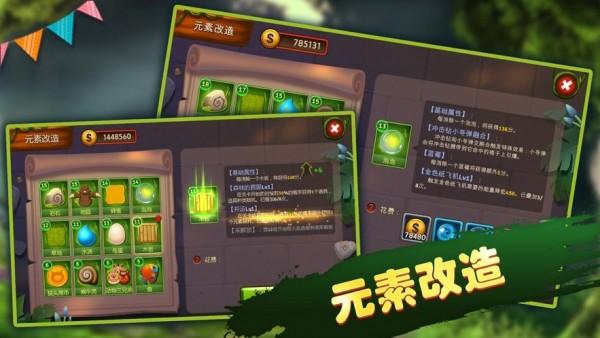 神秘农庄游戏下载