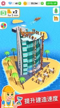 建筑大亨3D最新版
