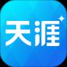 天涯社区旧版app