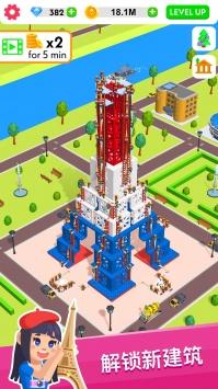 建筑大亨3D官方下载