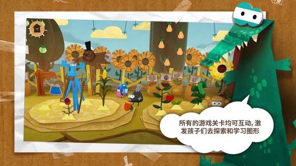 纸星历险记游戏下载
