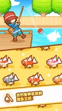 跳跃吧鲤鱼王手游下载