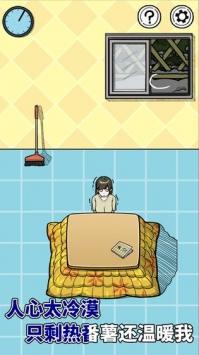 给我也整一个吃货姐姐游戏下载
