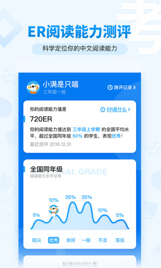 考拉阅读app下载安装