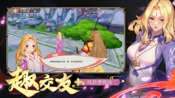 妖灵起源游戏下载