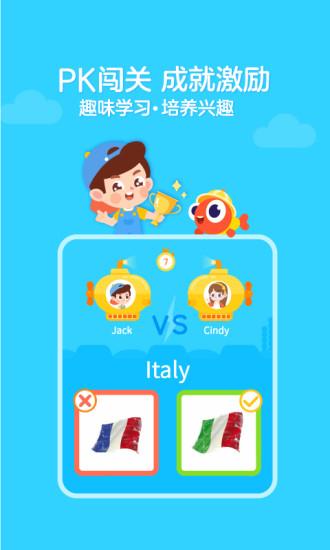 伴鱼绘本app破解版下载苹果版