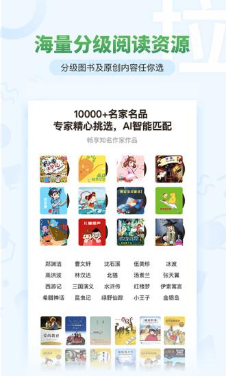 考拉阅读app官方下载