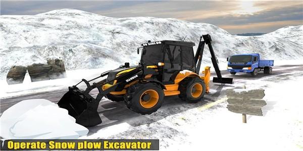 重型挖掘机救援游戏下载