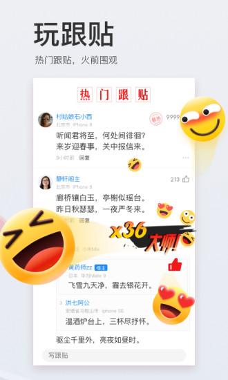 网易新闻精编版官方下载