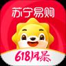 苏宁易购客户端app