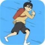 跑跑更健康手机版