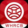 武汉农商银行手机银行app