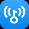 WiFi万能钥匙专业版免费版