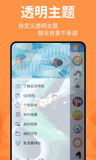 动态壁纸大师app