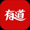 网易有道词典app