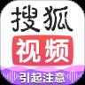 搜狐视频苹果破解版免vip
