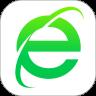 360浏览器2020最新版