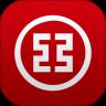 中国工商银行官方版本