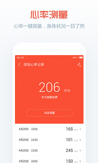 卓易手机版下载安装