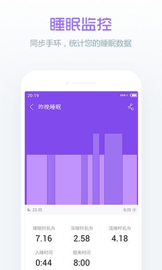 卓易app