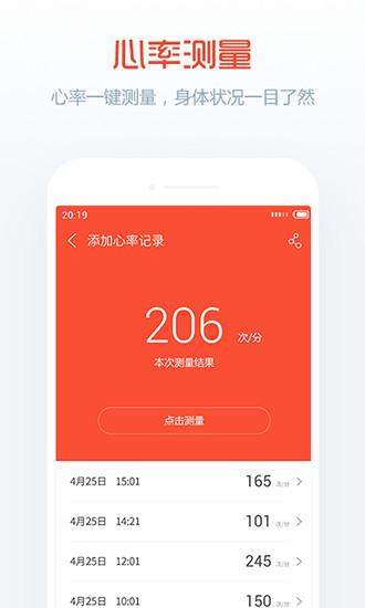 卓易app下载