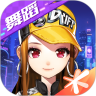 QQ飞车手游版app