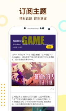咪咕游戏app应用