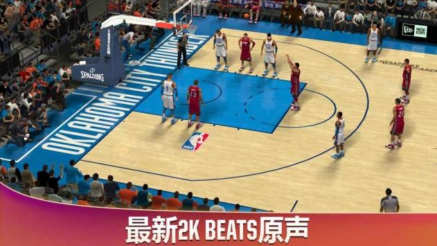 NBA2K20手游最新版下载