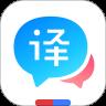 百度翻译手机版app