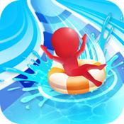 水上乐园滑道比赛