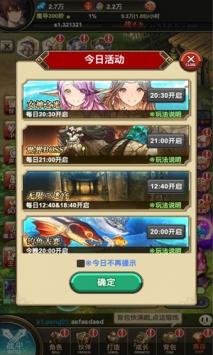 绯雨骑士团2安卓版