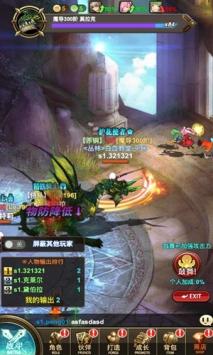 绯雨骑士团2下载