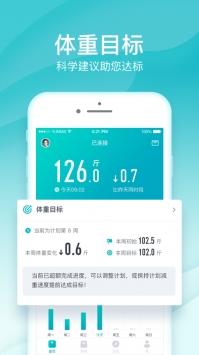 云麦好轻app官方版
