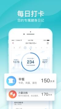 云麦好轻app
