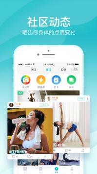 云麦好轻app官方版下载