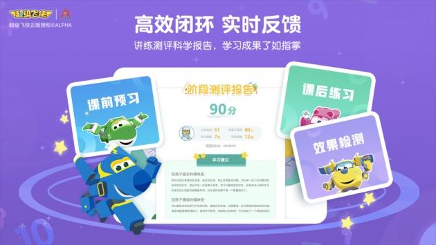 豌豆思维app