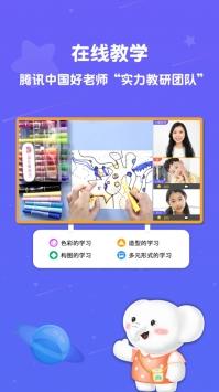 河小象美术app