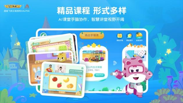 豌豆思维app安卓版