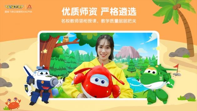 豌豆思维app安卓版下载
