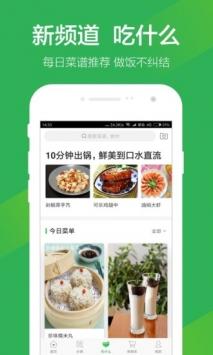叮咚买菜app破解版