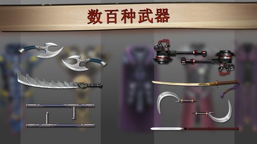 暗影格斗2破解版免费版本