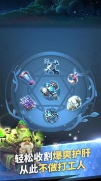 迷雾世界放置版游戏