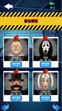 侦探模拟器游戏