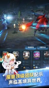 迷雾世界放置版游戏下载